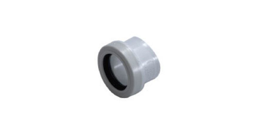 50mm Boss Connector